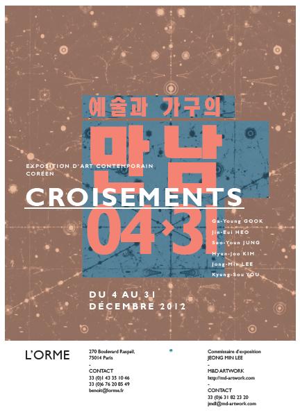 croisements-poster
