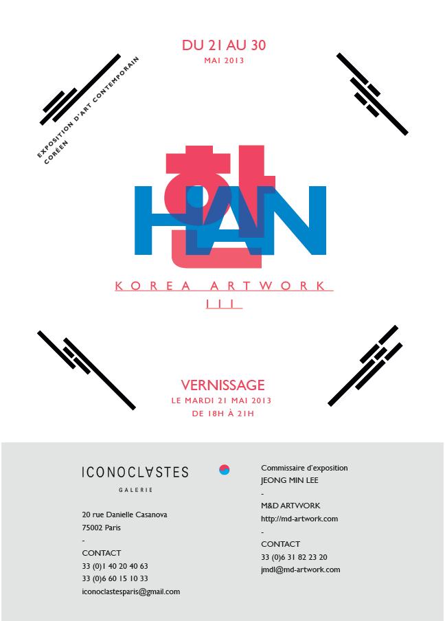 korea-artwork-3-poster