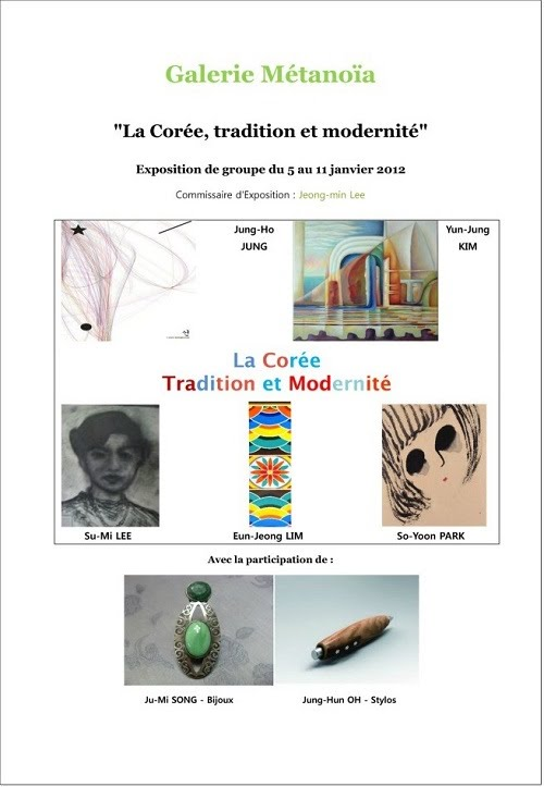 la-coree-tradition-modernite-poster-1