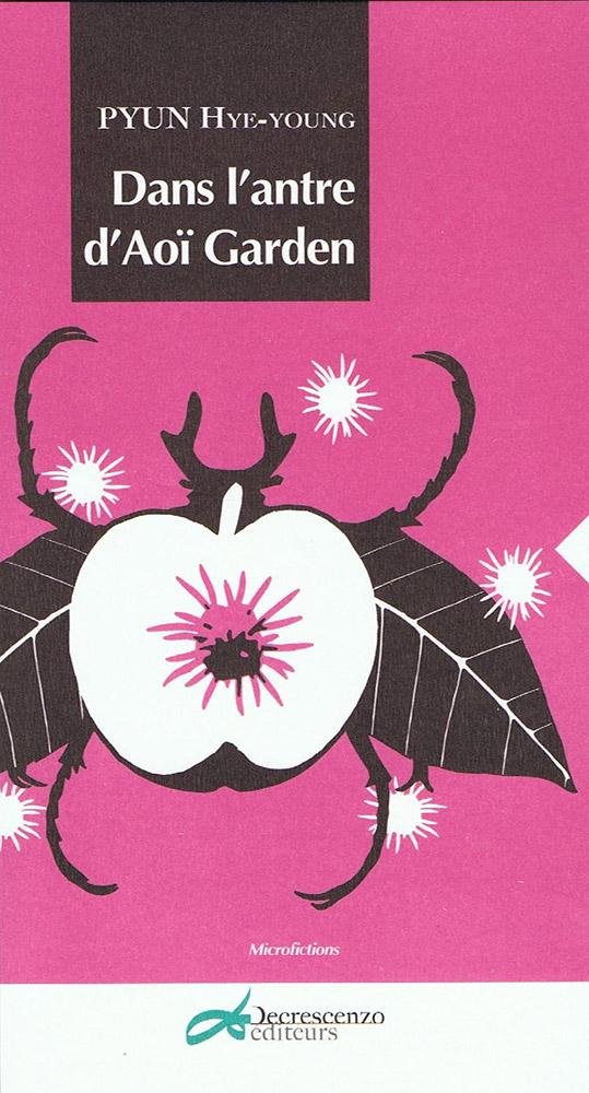 Dans l'antre d'Aoï Garden, Editeurs Decrescenzo, 2015